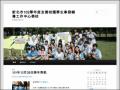 學生事務中心學校─新泰國中