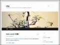 chjs | 全新的正體中文 WordPress 網誌 新北市林口區南勢國民小學網誌系統