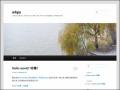 whps | 全新的正體中文 WordPress 網誌 新北市林口區南勢國民小學網誌系統